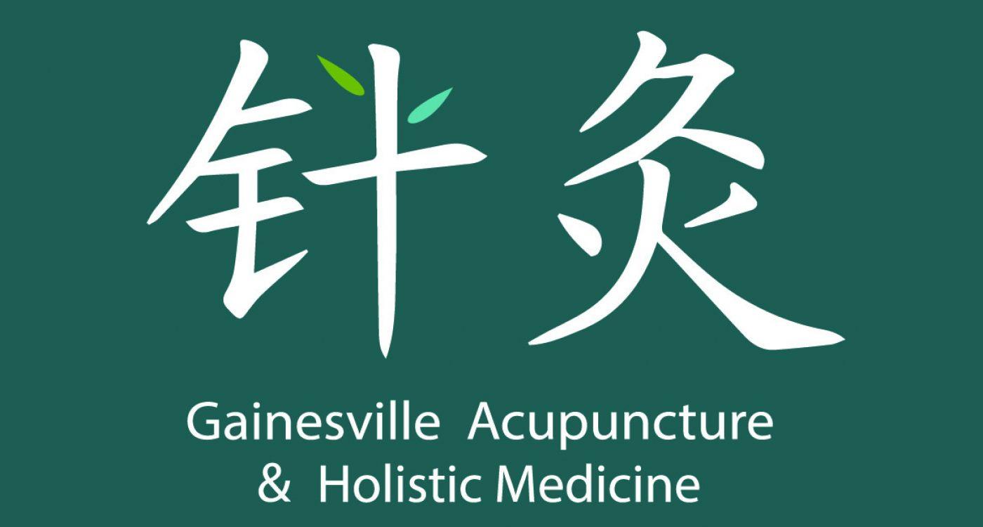 Gainsville Acu Logo_02